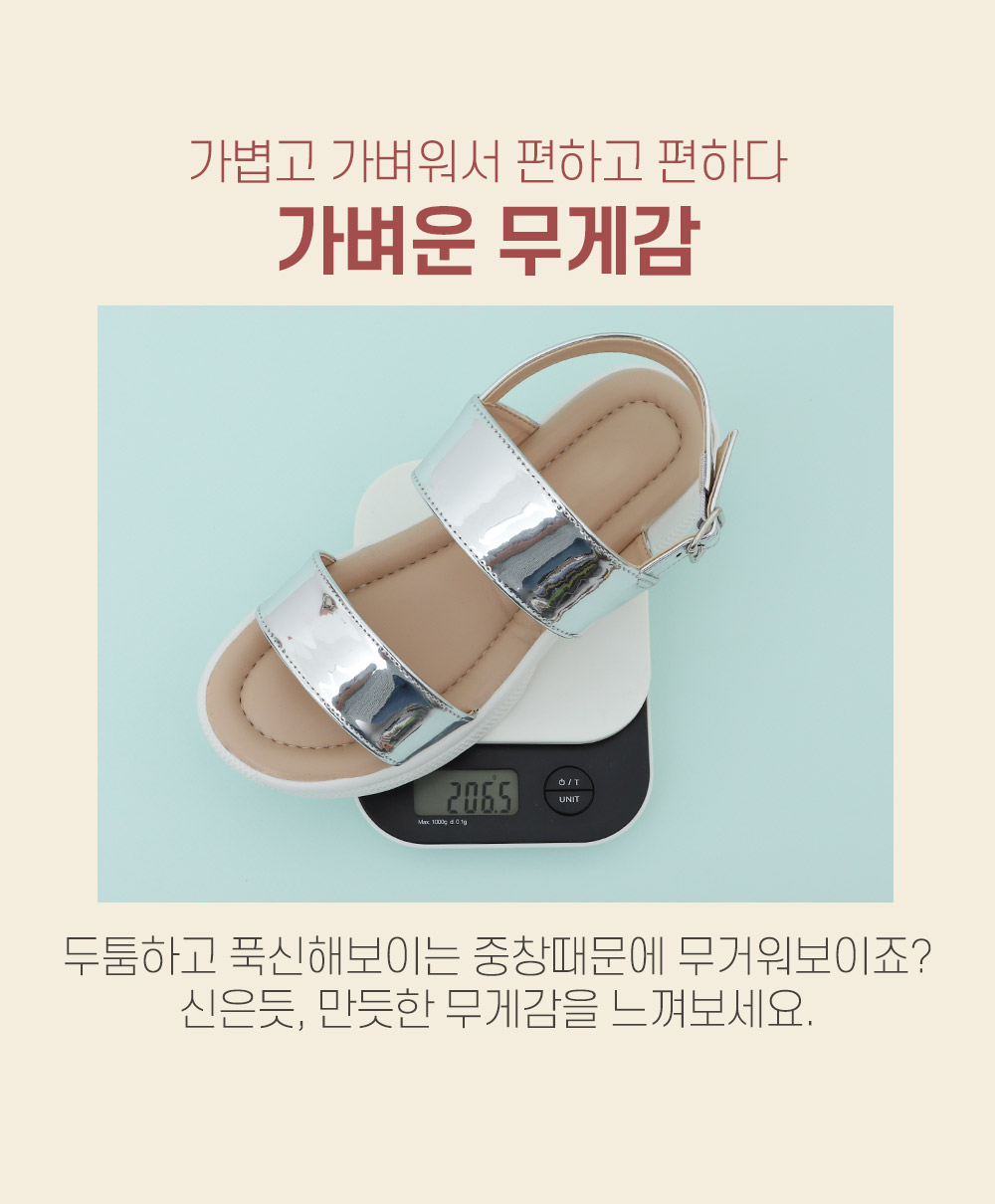 [Handmade] Casual Strap Platform Sandals-Holiholic